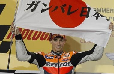 חדשות MotoGP: סבב מוטגי יבוטל