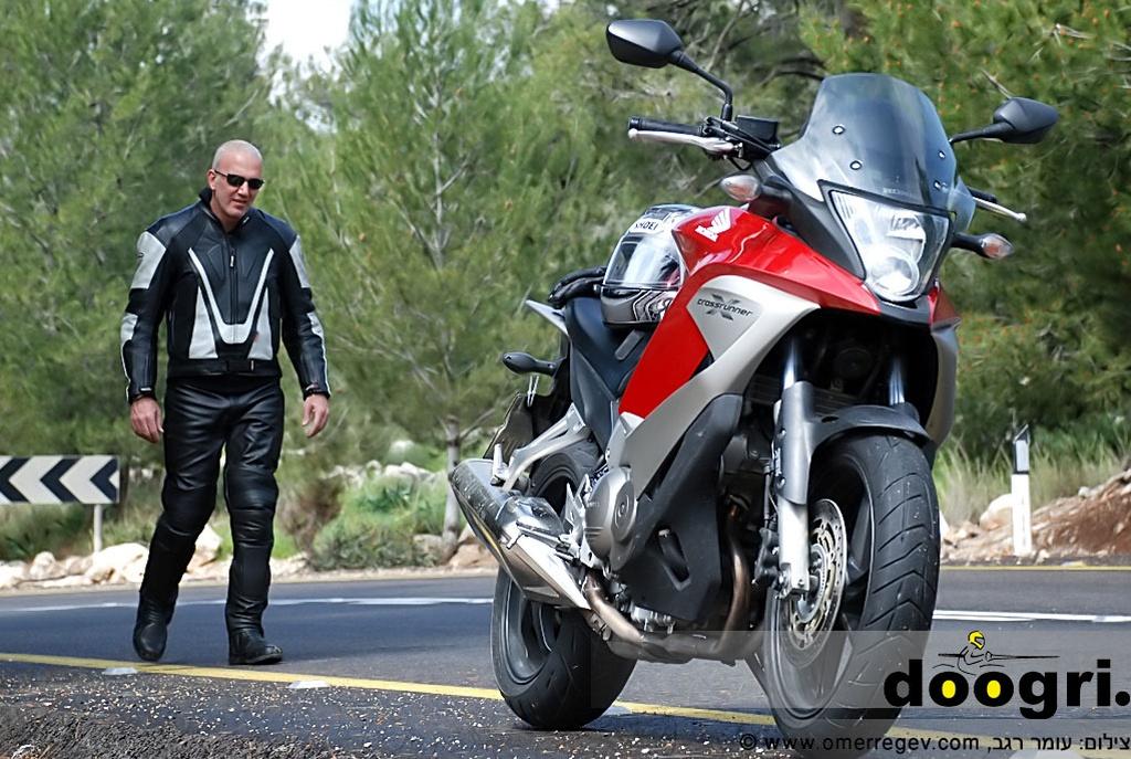 מקטנוע לאופנוע – סוף מסע, תחילת זוגיות
