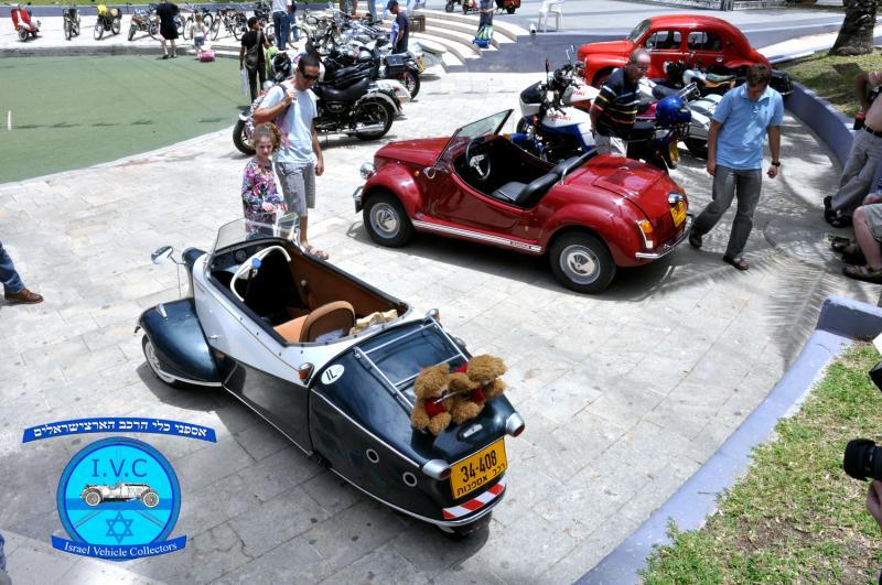 מועדון אספני כלי הרכב הארצישראליים
