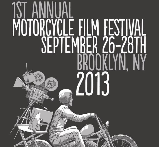 אוהבים סרטי אופנועים? עכשיו גם יש פסטיבל סרטים כאלה