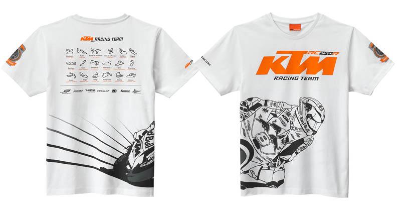 מדור פרסומי: אביזרים וחלפים חדישים לדגמי KTM