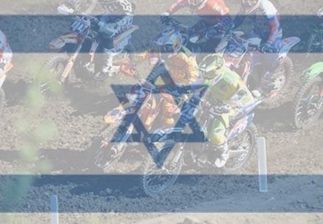 מחזקים את נבחרת ישראל למוטוקרוס האומות