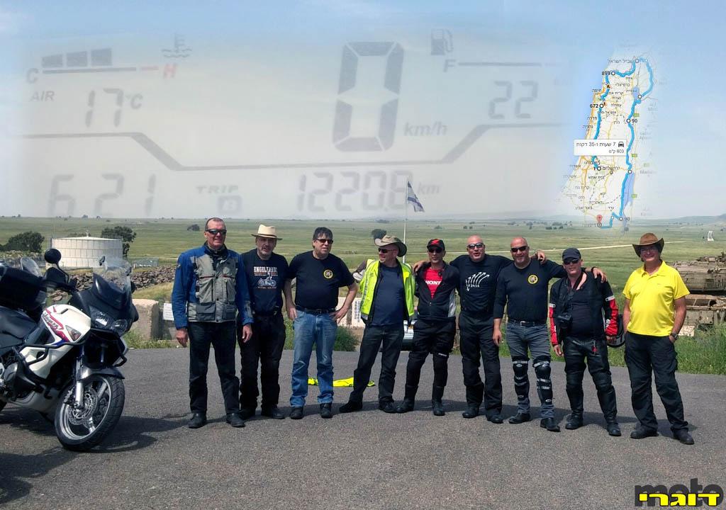 """תשעה אופנועים, 1,220 ק""""מ בסובב ישראל"""