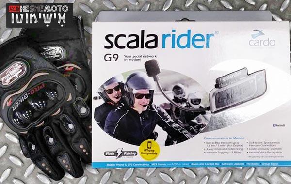 מדור פרסומי: בקנית Scalarider באישימוטו כפפות קיץ מתנה