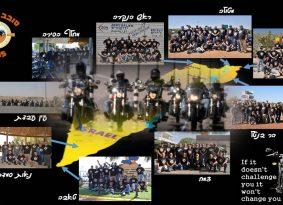 סובב ישראל 2015 – מועדון הקאסטום העברי הראשון