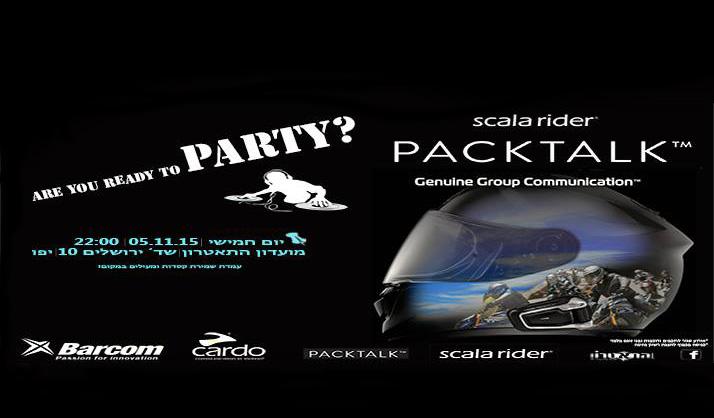 מדור פרסומי: הערב מסיבת ההשקה Scala Rider PACKTALK