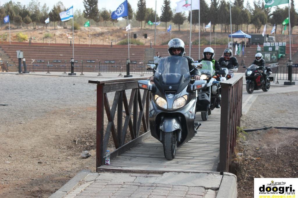 רק עם אופנוע – חלק ראשון