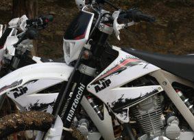 אופנועי AJP הושקו בישראל