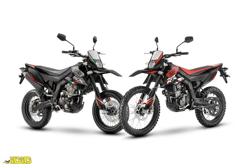 חדש בישראל: אפריליה RX125 ו-SX125