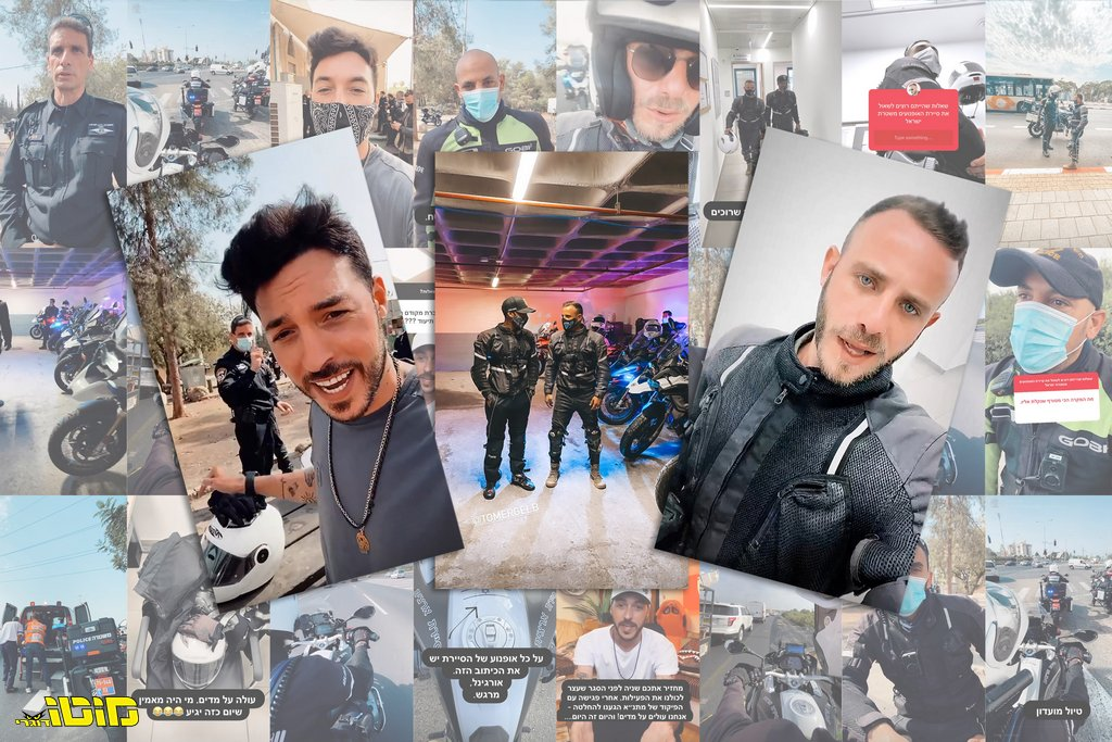 משטרת ישראל: להציל חיים, גם דרך האינסטגרם