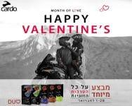 post_valentines2021_b