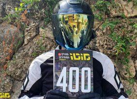 מגזין 400 החגיגי של מוטו עכשיו גם במשלוח עד הבית