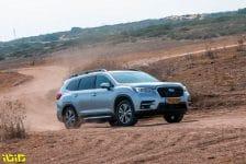 Subaru Evoltis Luxury 2020 Test Israel-1